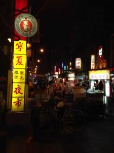 台湾に引っ越しました